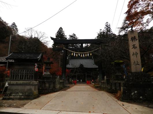 榛名神社1.png