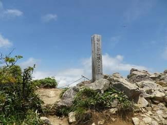 谷川岳1.jpg