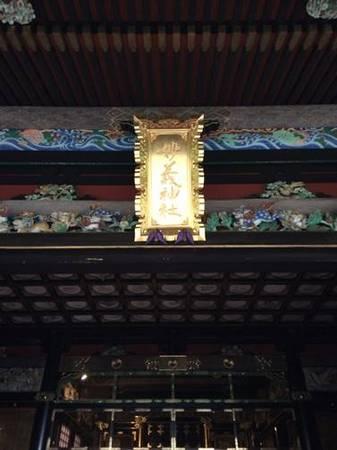 妙義神社9.jpg