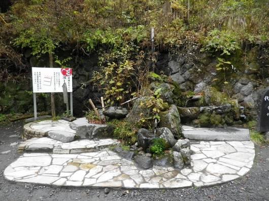榛名神社7.jpg